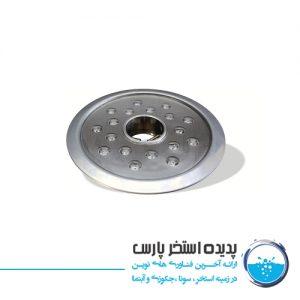 چراغ دور فواره ای 18 وات (از 34 اینچ تا 2 اینچ)